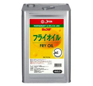 フライオイル16kg ジェフダ 菜種油 油・オリーブオイル 洋風調味料 【常温食品】【業務用食材】【10800円以上で送料無料】