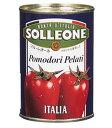 ソル・レオーネ ホールトマト 400g 日欧商事 ホールトマト トマトソース洋風調味料【常温食品】【業務用食材】【…