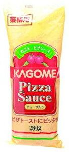 ピザソース(チューブ)280g カゴメ ピザソース 洋風調味料 【常温食品】【業務用食材】【10800円以上で送料無料】