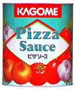ピザソース2号缶 カゴメ ピザソース 洋風調味料 【常温食品】【業務用食材】【8640円以上で送料無料】