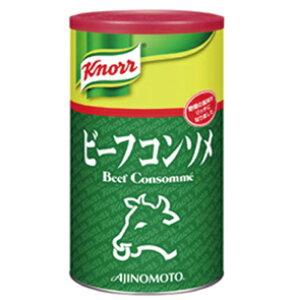 ビーフコンソメ1kg丸缶 味の素 コンソメ・ブイヨン洋風調味料【常温食品】【業務用食材】【10800円以上で送料無料】