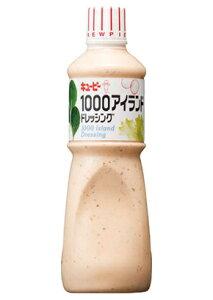 1000アイランドドレッシング1L QP ドレッシング 洋風調味料 【常温食品】【業務用食材】【10800円以上で送料無料】