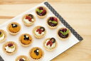 リボン食品)PLクッキータルト小(CT−3) 1袋12個入 リボン食品 タルト生地 製菓 洋風調味料 【常温食品】【業…