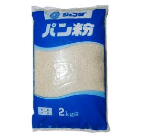 パン粉(白)2kg ジェフダ パン粉 洋風調味料【常温食品】【業務用食材】【10800円以上で送料無料】