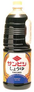 特級本醸造しょうゆ1.8L サンビシ 醤油・料理酒 和風調味料 【常温食品】【業務用食材】【10800円以上で送料無料】