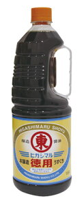 淡口醤油(徳用)1.8L ヒガシマル 醤油・料理酒 和風調味料 【常温食品】【業務用食材】【10800円以上で送料無料】