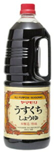 醤油うすくち(特級)1.8L ヤマモリ 醤油・料理酒 和風調味料 【常温食品】【業務用食材】【10800円以上で送料無料】