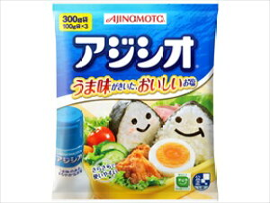 アジシオ300g 味の素 砂糖・塩 和風調味料 【常温食品】【業務用食材】【10800円以上で送料無料】