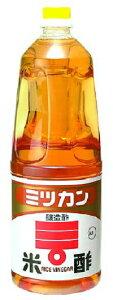 米酢1.8L Mizkan 酢・みりん 和風調味料【常温食品】【業務用食材】【10800円以上で送料無料】