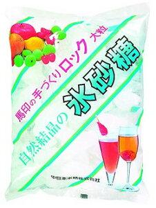 氷砂糖1kg 中日本 砂糖・塩 和風調味料【常温食品】【業務用食材】【10800円以上で送料無料】