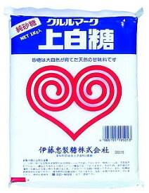 上白糖 1kg クルル 砂糖・塩 和風調味料 【常温食品】【業務用食材】【10800円以上で送料無料】