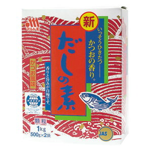 新だしの素1kg マルトモだしの素 和風調味料【常温食品】【業務用食材】【10800円以上で送料無料】