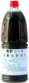 黒酢ソース(あんかけ)1.8L マルカン酢 たれ・ソース 和風調味料 【常温食品】【業務用食材】【10800円以上で送料無料】