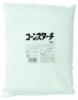 コーンスターチ1kg 王将 粉 和風調味料 【常温食品】【業務用食材】【10800円以上で送料無料】