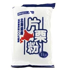 片栗粉1kg 粉 和風調味料 【常温食品】【業務用食材】【10800円以上で送料無料】