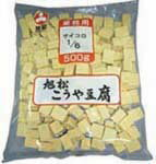 こうや豆腐サイコロ1/6カット 500g 旭松 乾物 和風調味料 【常温食品】【業務用食材】【8640円以上で送料無料】