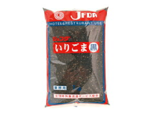 黒いりごま1kg ジェフダ 乾物 和風調味料 【常温食品】【業務用食材】【10800円以上で送料無料】