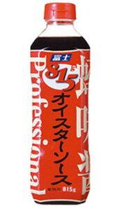 オイスターソース815g 富士食品工業 オイスターソース たれ・ソース 中華調味料 【常温食品】【業務用食材】【10800円以上で送料無料】