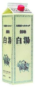 ラーメンスープ白湯1.8L 創味 豚骨ラーメン ラーメンスープ 中華調味料 【常温食品】【業務用食材】【10800円以上で送料無料】
