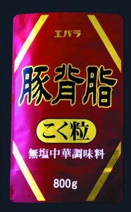 豚背脂こく粒800g エバラ 背脂 ラーメンスープ 中華調味料 【常温食品】【業務用食材】【10800円以上で送料無料】