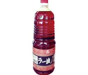 ラー油2L 中華 辣油 油 中華調味料 【常温食品】【業務用食材】【10800円以上で送料無料】