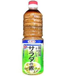 韓国風サラダの素チョレギ(塩味)1L エバラ チョレギ 韓国調味料 中華調味料 【常温食品】【業務用食材】【10800円以上で送料無料】
