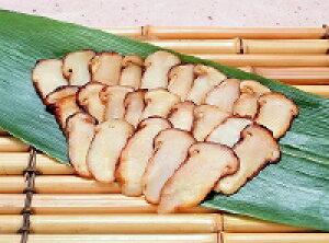 松茸スライス(生冷凍)250gPMLサイズ<通年> 中国産 秋 季節の食材 【冷凍食品】【業務用食材】【10800円以上で送料無料】