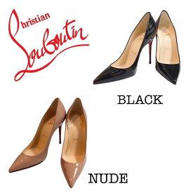 【新品】 Christian Louboutin Decollete 554 100 patent BK BLACK PK NUDE 3120836 ルブタン シンプル パンプス 黒 ピンク パテントレザー 定番 人気 レディース 誕生日