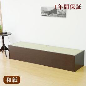 ベンチ 木製 ベンチチェア畳ベンチ AS 和紙畳 縁付き畳 銀白カラー日本製 1年間保証 送料無料ロビー 椅子 収納付き イス 防災グッズ タタミベンチ