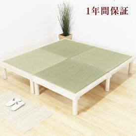 小上がり畳スペース サラたたみ 2帖タイプ簡単和室 簡単和風コーナー 茶席 ベッドにも使える 多目的な畳空間選べる畳16種類全長176cm×176cm×高さ33.4cm日本製 1年保証付き 送料無料