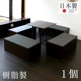 畳ベッド シングルベッド 畳収納 畳ユニット 小上がり 1個 単品 日本製 1年間保証 【プルラリタFF 樹脂畳 炭入り】 おすすめ たたみベッド 収納ベッド 分割 組立 頑丈 コンパクト おしゃれ 送料無料