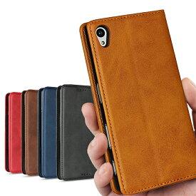 SONY Xperia Z5 手帳型 ケース カバー 高品質 SO-01H SOV32 501SO 対応 財布 case 高質合成皮革 内蔵マグネット 携帯カバー カードポケット カード入れ スタンド機能 シンプル落ち着いた色