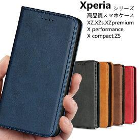 SONY Xperia / XZ SO-01J SOV34 601SO / XZs SO-03J SOV35 602SO / X Compact SO-02J / XZ Premium SO-04J / X Performance SO-04H SOV33 502SO / Z5 SO-01H SOV32 501SO ケース エクスぺリア 手帳型 カバー 高質合成皮革 内蔵マグネット カード入れ スタンド機能