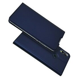 ASUS ZenFone Max Pro M2 ZB631KL 手帳型 ケース カバー 財布 case 超薄型 超軽量 内蔵マグネット 携帯カバー カードポケット カード入れ スタンド機能 シンプル落ち着いた色
