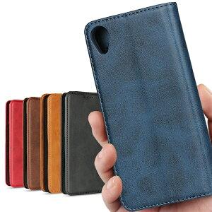 ASUS ZenFone Live L1 ケース ZA550KL 手帳型 ケース カバー ZA550KL 財布 case 高質合成皮革 内蔵マグネット 携帯カバー カードポケット カード入れ スタンド機能 シンプル落ち着いた色 高品質
