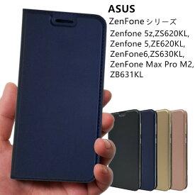 Asus Zenfone 5z ZS620KL / Zenfone 5 ZE620KL ケース Zenfone Max Pro M2 ケース ZB631KL ZenFone6 ZS630KL 手帳型 ケース カバー ZE620KL 財布 case 超薄型 超軽量 内蔵マグネット 携帯カバー カードポケット カード入れ スタンド機能 シンプル落ち着いた色 高品質