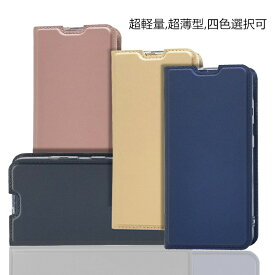 SONY Xperia Z5 手帳型 ケース カバー SO-01H SOV32 501SO 財布 case 超薄型 超軽量 内蔵マグネット 携帯カバー カードポケット カード入れ スタンド機能 シンプル落ち着いた色