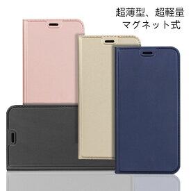シンプルスマホ4 ケース 707SH 704SH 手帳 ケース Simply4 財布 case 超薄型 超軽量 内蔵マグネット 携帯カバー カードポケット カード入れ スタンド機能 シンプル落ち着いた色 高品質