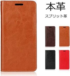 ASUS ZenFone Max Pro M2 ZB631KL 手帳型 ケース カバー 財布 case 光沢感 スプリットレザー マグネットなし 携帯カバー カードポケット カード入れ スタンド機能 シンプル落ち着いた色