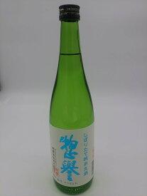 惣誉酒造株式会社 惣誉 しぼりたて純米生酒 720mL