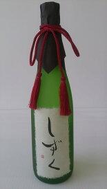 惣誉酒造株式会社 大吟醸しずく 受賞酒 720mL数量限定品