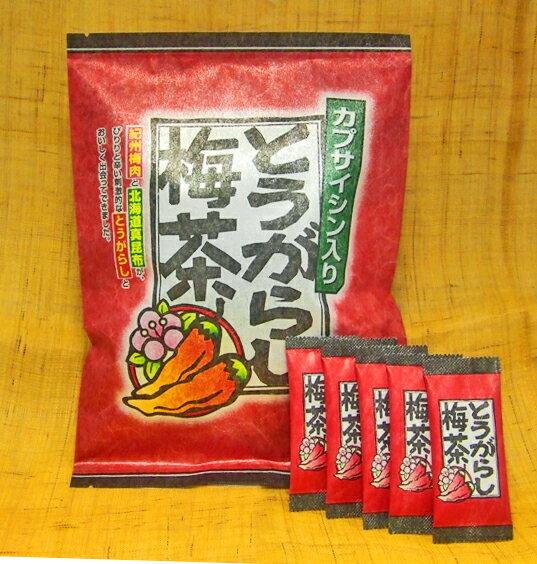 【かんたんスティクタイプ】とうがらし梅茶(2g×24ヶ入)
