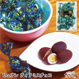 元祖 ティラミスチョコレート 108g ピュアレ