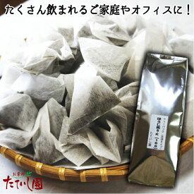 \マラソンクーポン配布/ほうじ茶ティーパック 5g×100Pを4袋セット【送料無料】