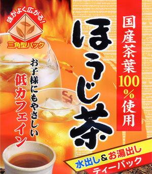 【お試し】ほうじ茶ティーパック 4g×5P40