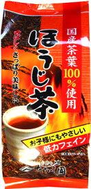 \マラソンクーポン配布/ほうじ茶150g 日本茶 緑茶