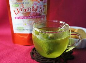 【お試し】ばらの緑茶ティーバッグ 2g×3パック