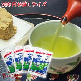 クーポン配布中 【お試し200円】【メール便】旨味の茶(かりがね群竹) 約10g×4ヶ 日本茶 緑茶