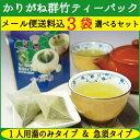 【送料無料】かりがね群竹ティーパック3袋セット