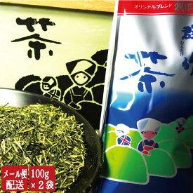 【お茶】かりがね 群竹(むらたけ)200g×1本【メール便送料400円込】